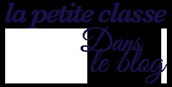блог учителя
